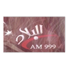 Radio Al-Bilad 999