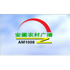 Anhui Country Radio 95.5