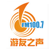Jiangxi Travel Radio - Voice of Travellers 100.7